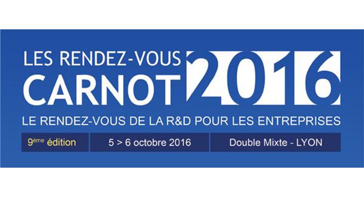 Carrousel-RDV-carnot-2016.jpg